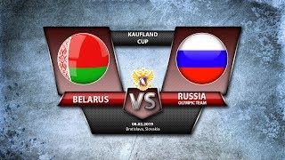 Kaufland Cup. Belarus - Olympic Team Russia