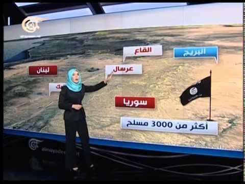 طبيعة المنطقة الجغرافية في جرود عرسال وانتشار المسلحين فيها