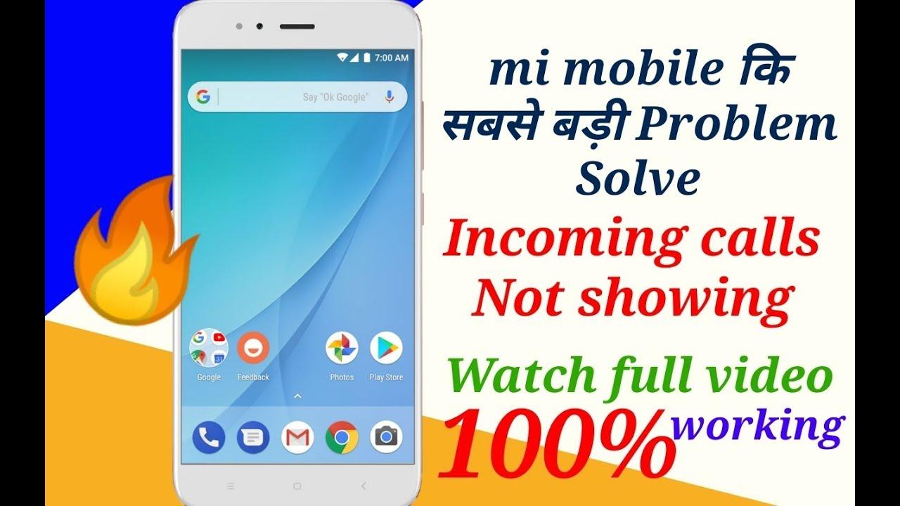Incoming calls are not showing Xiaomi Mi A1 || Incoming calls की problem  कैसे solve करें