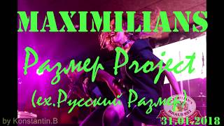 Download Размер Project и Арина, Екатеринбург, Максимилианс, 31.01.2018 Mp3 and Videos