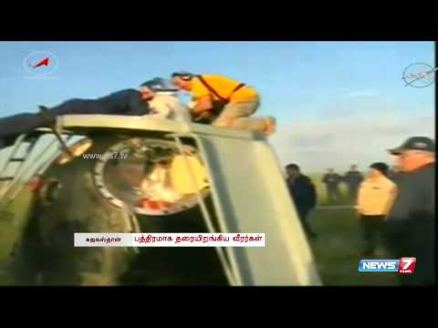 Astronauts from space station land in Kazakhstan | World | News7 Tamil |