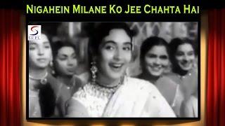 nigahein-milane-ko-jee-chahta-hai-asha-bhosle-dil-hi-to-hai-raj-kapoor-nutan