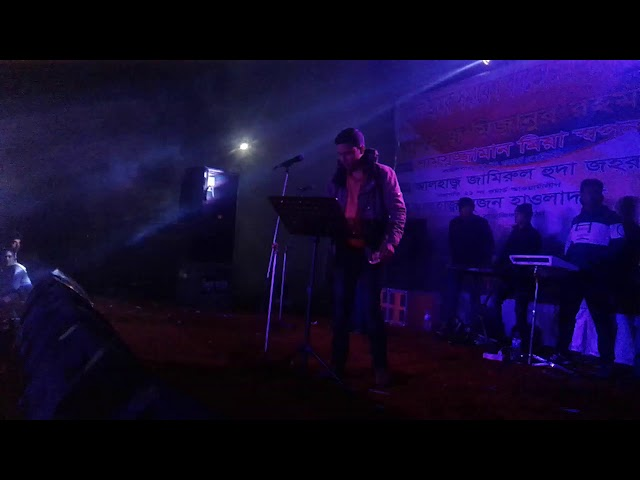 jorinar boyos 16 by singer shohag,,, call for any show --01987456588