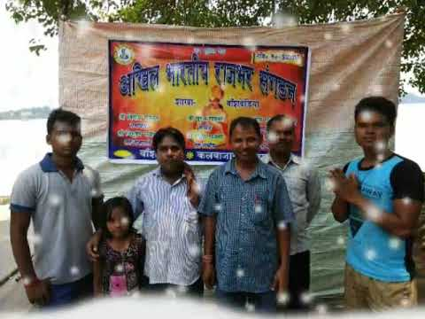 (West.Bangle) Bansberia.Hooghly.A.B.R Shangthan