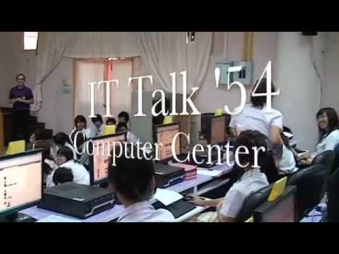 กิจกรรม IT Talk 2554