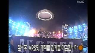 Kim jong-seo - plastic syndrome, 김종서 플라스틱 신드롬, mbc top music(인기가요 베스트50), 28회, ep28, 1995/12/15, tv, republic of korea