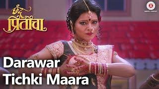 Darawar Tichki Maara Chhand Priticha Subodh Bhave, Harsh Kulkarni, Suvarna Kale Vikas Samudre.mp3