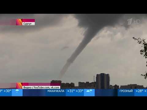 Смерч Сургут  Жителям сразу двух регионов России удалось увидеть торнадо