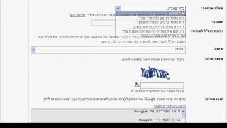 כיצד לפתוח תיבת דואר של ג'ימל - מדריך