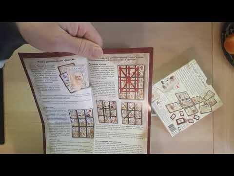 Настольная игра Загадки Леонардо из серии Правельные игры