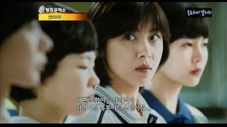 120421 접속무비월드영화공작소코리아배두나avi