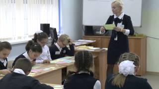 Урок английского языка, Васильева_О.В., 2014