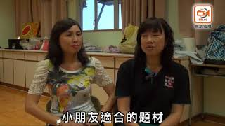 Publication Date: 2018-05-05 | Video Title: 東網透視:非華裔學粵劇 查篤撐改編題材增趣味