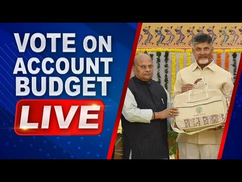 Andhra Pradesh Budget Session LIVE | Vote On Account Budget by Minister Yanamala | ABN LIVE