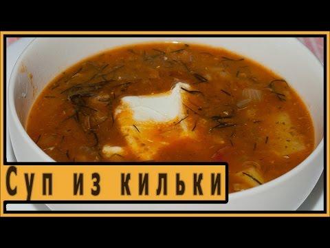 суп с кильки в томатном соусе с перловкой