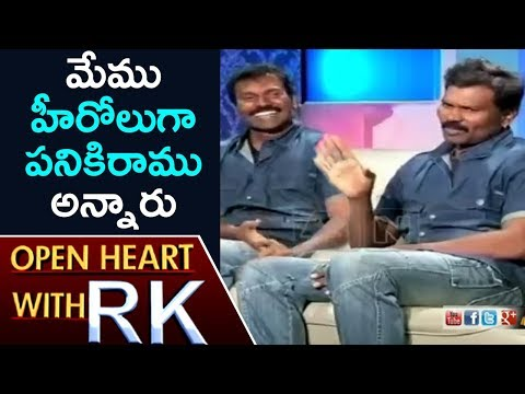 Ram Laxman Over Becoming Stunt Masters | Open Heart With RK | ABN Telugu