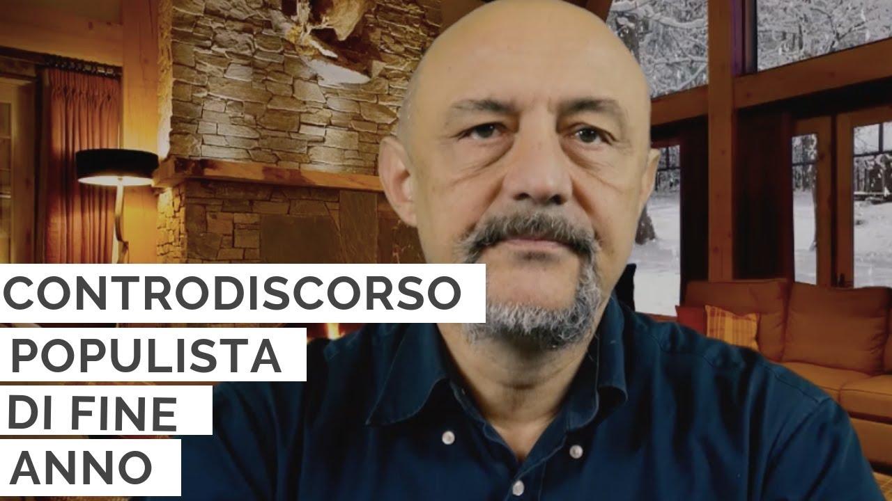 Roberto Quaglia: Controdiscorso populista di fine anno