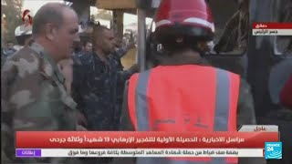 14 killed in Damascus army bus bombing • FRANCE 24 English