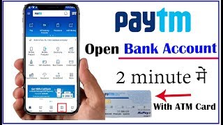 how to open bank account in paytm 2019 | paytm bank account kaise banaye | paytm debit card apply