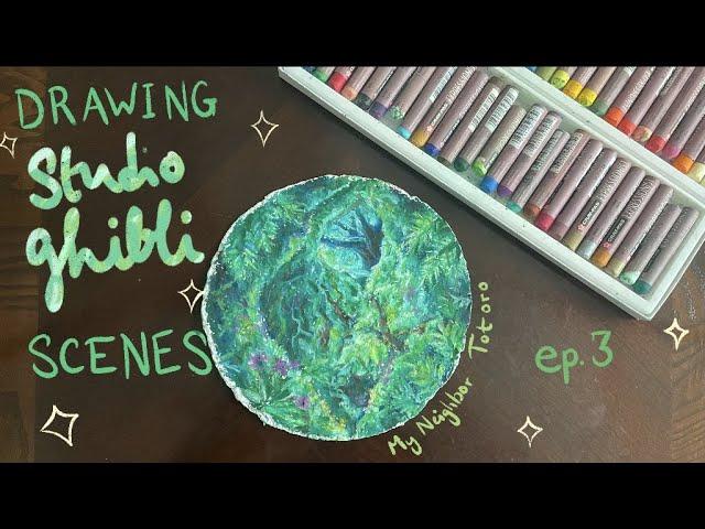 [VIDEO] 🌿drawing Ghibli scenes with oil pastels   My Neighbor Totoro