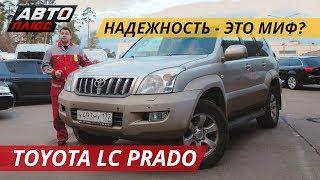 Негуманный Ценник За Toyota Land Cruiser Prado 120 | Подержанные Автомобили