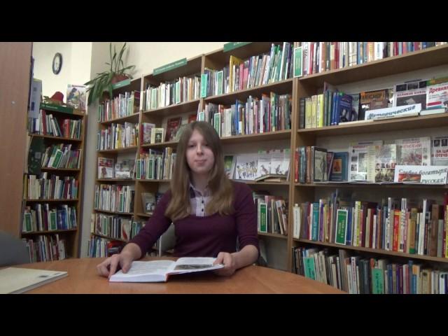 Изображение предпросмотра прочтения – АлинаГуща читает произведение «Листы и Корни» И.А.Крылова