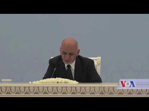 Latest about Tashkent Conference - VOA Ashna