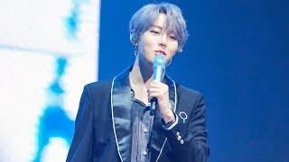Download Lagu 0803하성운 HASUNGWOON 부산 콘서트 bird+ think of you 직캠|Truelv mp3