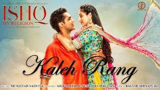 KALEH RANG - ISHQ My Religion | Arif Lohar Sunidhi Chauhan | Mukhtar Sahota | New Punjabi Song 2019