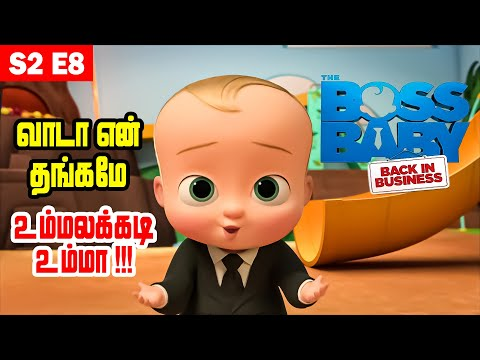 "The Boss Baby Back in Business  S2E8 ""Plushythingy""  Tamil Explanation 