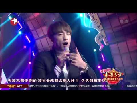 160124 Rain @ Dragon TV Spring Festival in Shanghai LA SONG