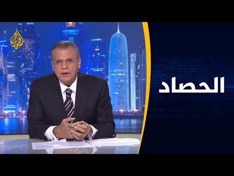 الحصاد--ما خفي أعظم- وكشف المستور في علاقة البحرين بالقاعدة  - نشر قبل 7 ساعة
