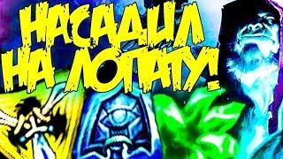 Враги в шоке от Фехтовальщика - Акробата | Гайд Йорик Лига Легенд