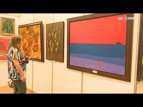 UA:СУМИ: У сумському художньому музеї відкрили