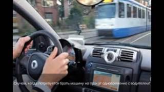 Аренда автомобилей в Москве с водителем - почасовая, долгосрочная<