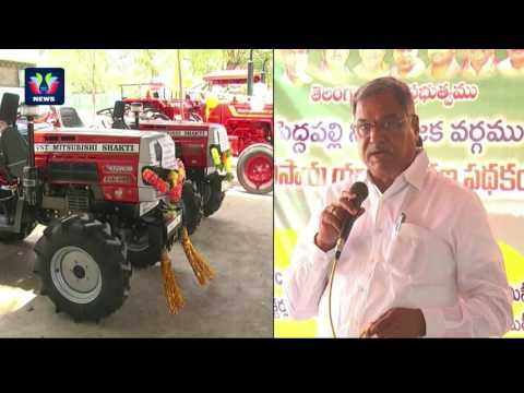 TRS Government In Peddapalli Provided Tractors At Least Subsidy Price To Farmers | TFC News