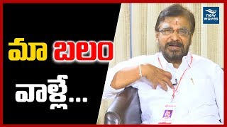 పవన్ కళ్యాణ్ బలం వాళ్లే... Janasena Madasu Gangadharam about Pawan Kalyan's Strength | New Waves