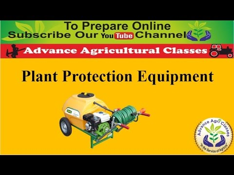 Plant Protection Equipment  (Hindi/English) Agricultural Field Officer IBPS
