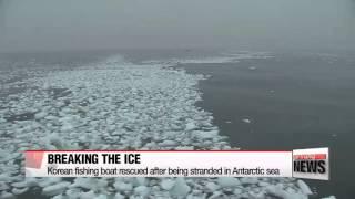 Korean fishing boat rescued after getting stuck in Antarctic sea