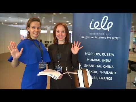 Иммигрант Инвест- Cannes International Emigration & Luxury Property Expo 2017