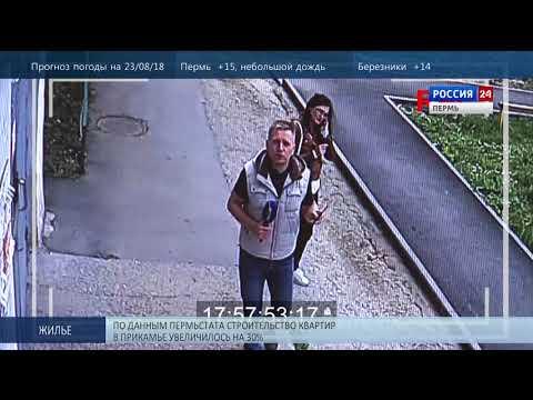Ростелеком -  видеонаблюдение в квартире. 22.08.2018