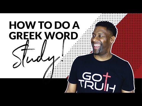How To Do A Greek Word Study Using A FREE Online Tool!