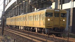 【4K】JR山陽本線 普通列車115系電車 セキR-04編成