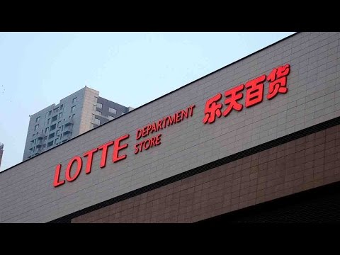 China's Ministry of Commerce hits out against Lotte THAAD deal