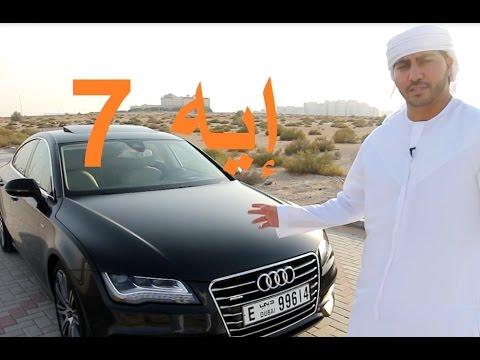 Audi A7 3.0 TDI Sound 👂 Active Sound Gateway & Active Suspension Control (+ English subtitles)