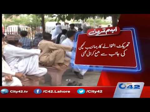42 Breaking: Hepatitis drug shortage in government hospitals in Lahore