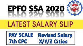 EPFO SSA 2020 In-hand Salary 2020||Latest Salary Slip of EPFO Sr.SSA #epfossasalary #epfossainhand