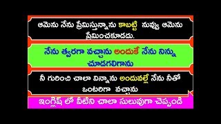 "usage of ""  so "" in English