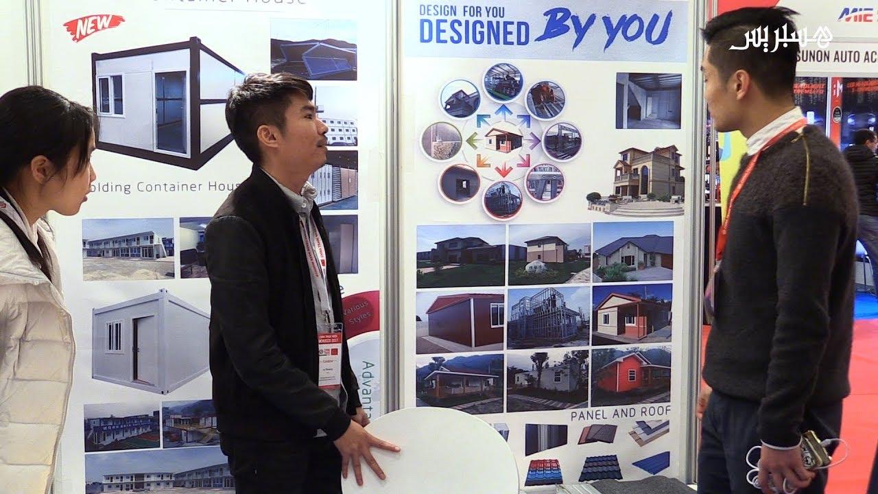 cbcbccc75 منازل صينية بـ 18 ألف درهم فقط! - YouTube