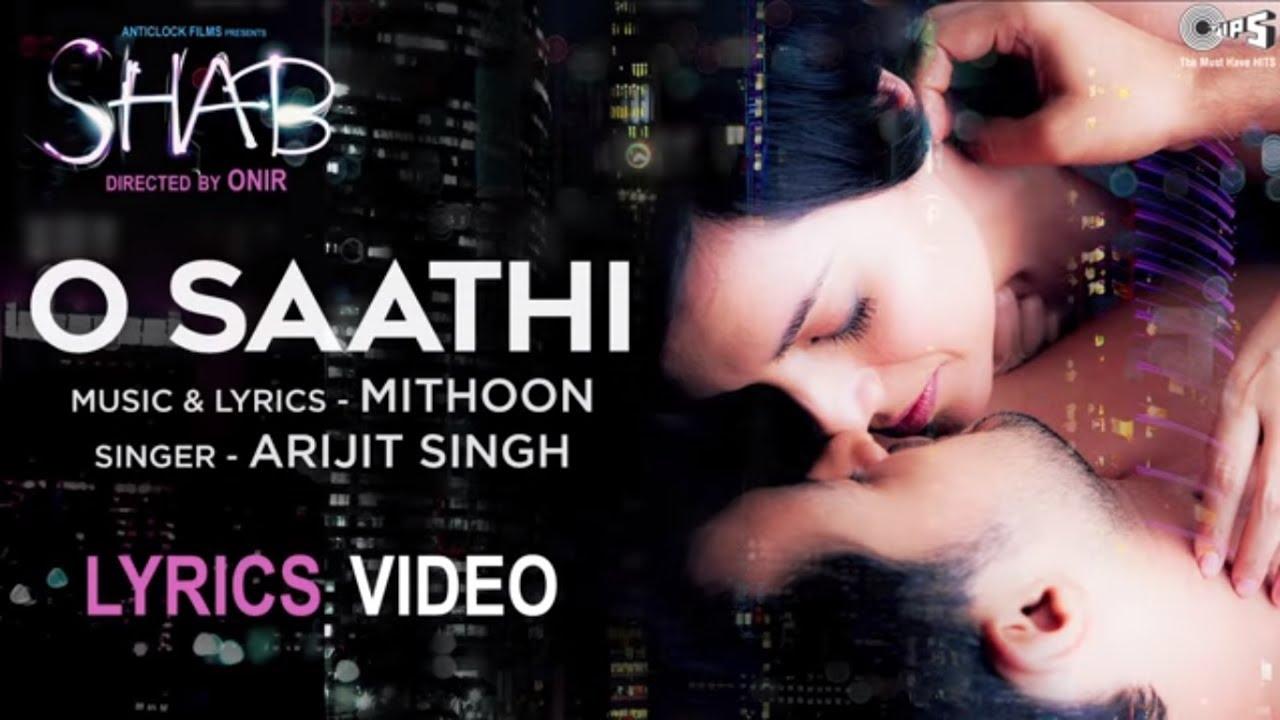 Saathi ( film)
